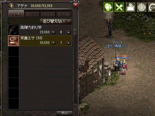 b0056117_22032178.jpg