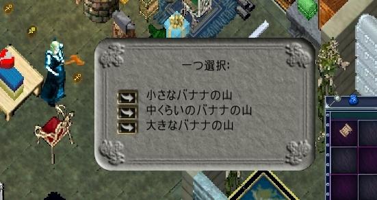 f0334429_20091838.jpg