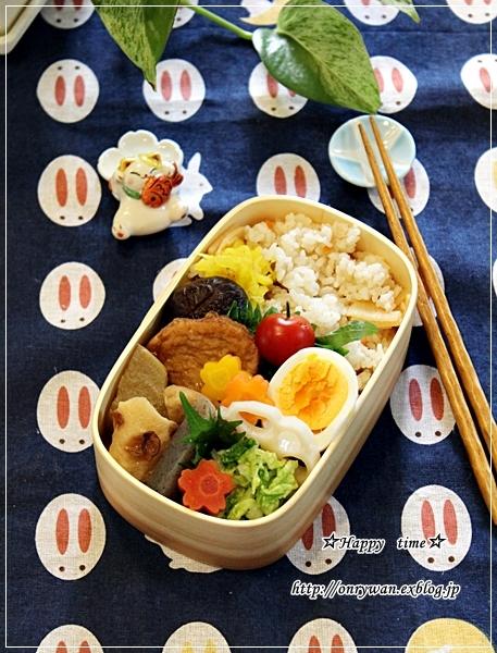 おでん入り弁当と常備菜とイチゴのババロア♪_f0348032_18521330.jpg