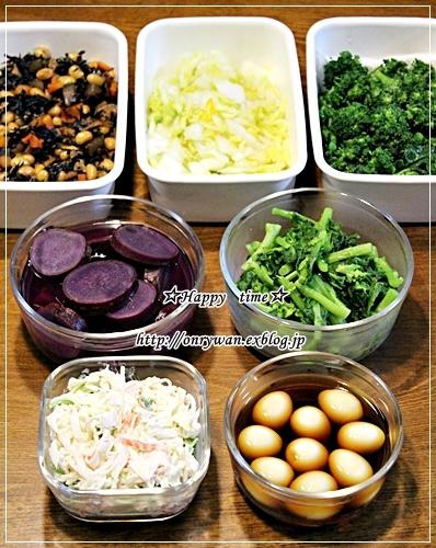 おでん入り弁当と常備菜とイチゴのババロア♪_f0348032_18522377.jpg