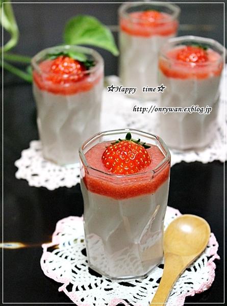 おでん入り弁当と常備菜とイチゴのババロア♪_f0348032_18523413.jpg