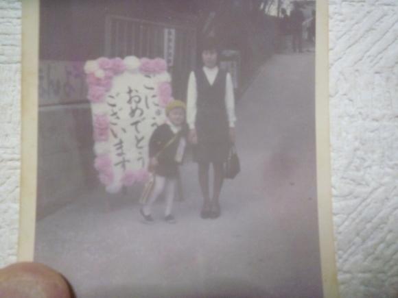 カンユをくれたのは幼稚園の先生_b0217741_01502702.jpg