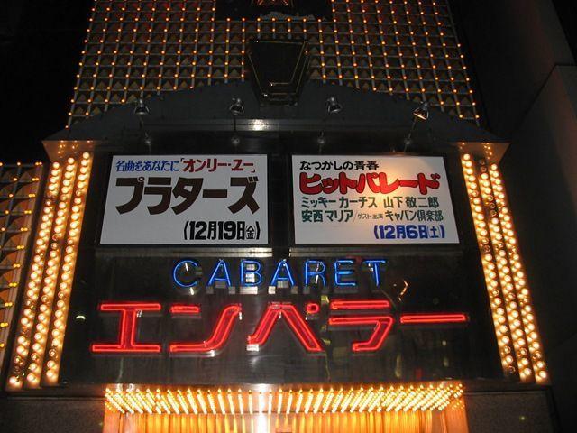 保存版「勉強会」その2カラマツⅣ_e0172341_08555919.jpg