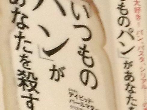 衝撃のタイトル_e0118846_5234587.jpg