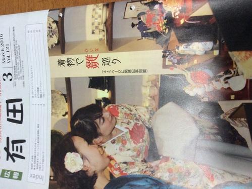 つなぐ  ー女流作家奥川真以子さんー_d0237757_2316615.jpg