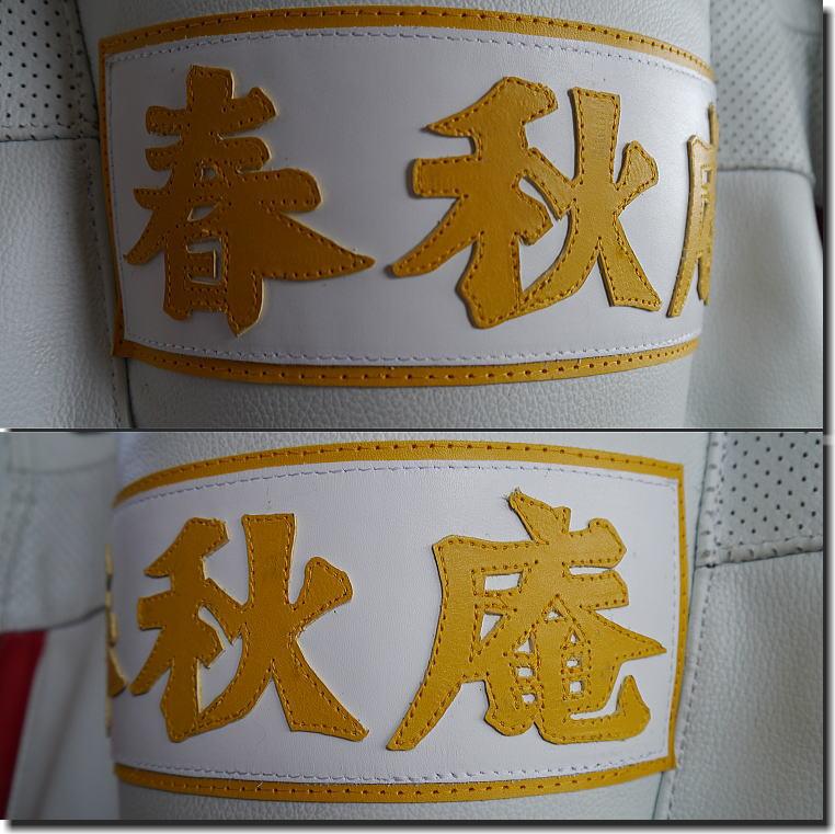 見直し反省文2 漢字ネームワッペン製作_f0178858_18221151.jpg