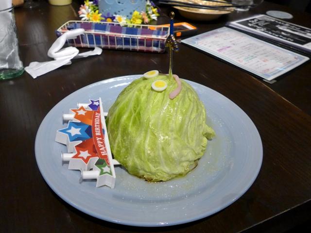 『メシクエスト 肉と魚と野菜と祝われし姫君』_f0232060_21364540.jpg