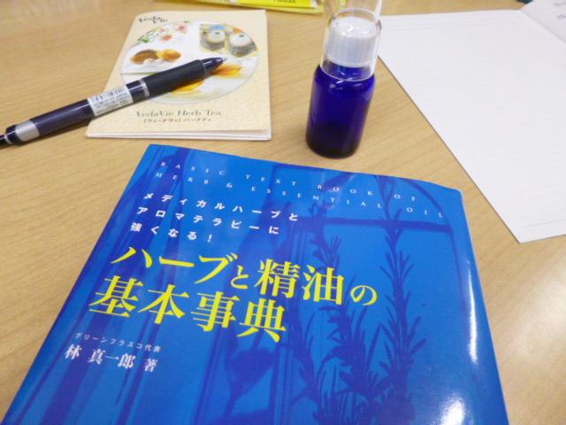 ❤ 子供の喘息、気管支炎にマッサージオイル_b0313261_14252809.jpg