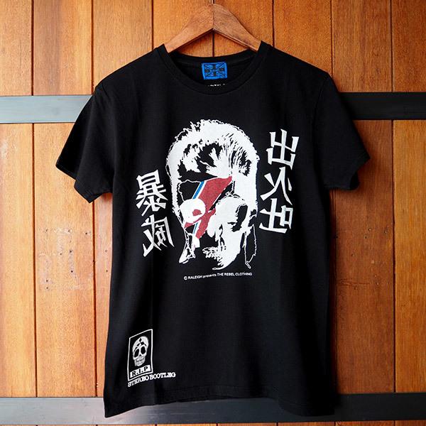 "RALEIGH ZIGGY SKULL ""出火吐暴威""Tシャツ入荷しました_e0325662_14483212.jpg"