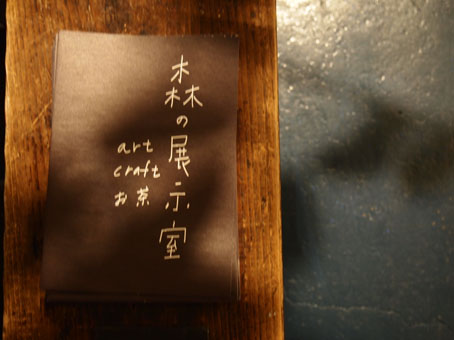 五月女町ハタノ村22番地、終了いたしました_b0322280_21454455.jpg