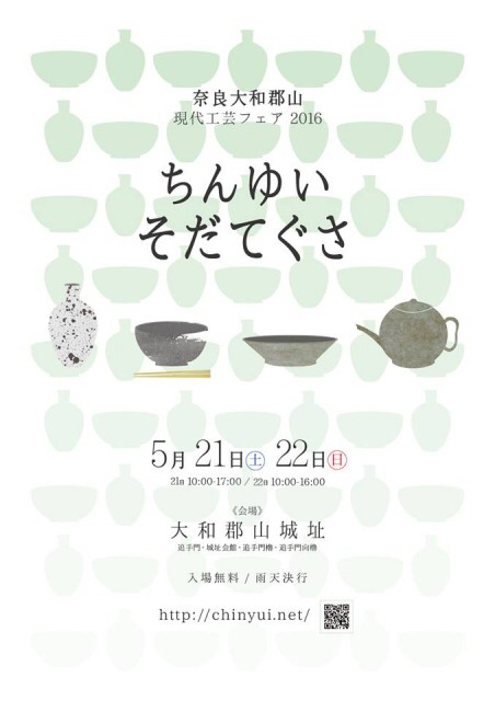 奈良の空カラ_a0163282_12570694.jpg