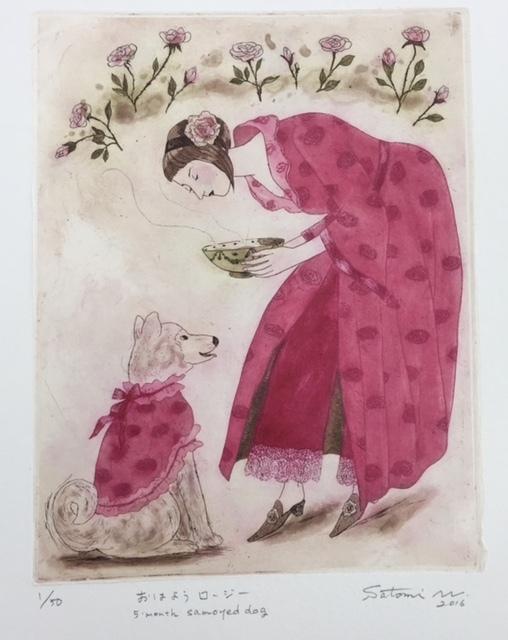 銀座伊東屋版画展『マドレーヌの記憶』6日目です_b0010487_09582254.jpg