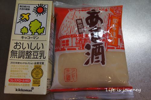 豆乳甘酒_e0298288_15344348.jpg