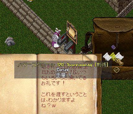 b0125989_10112525.jpg