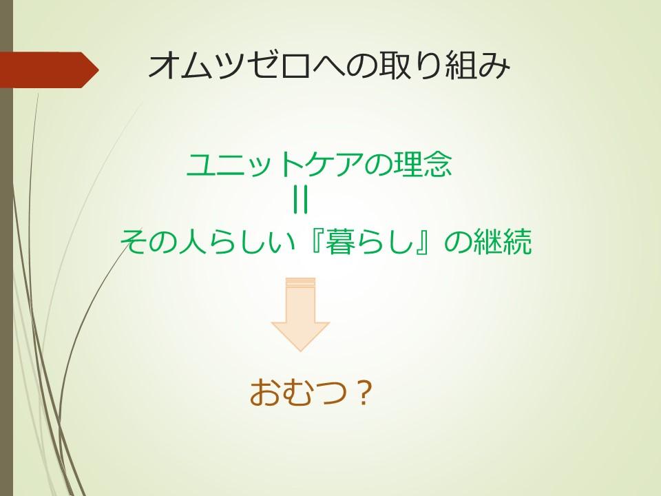 f0299108_1159639.jpg