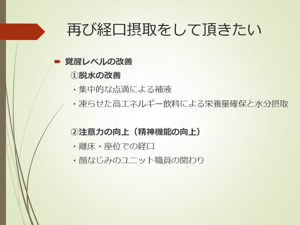 f0299108_122225.jpg