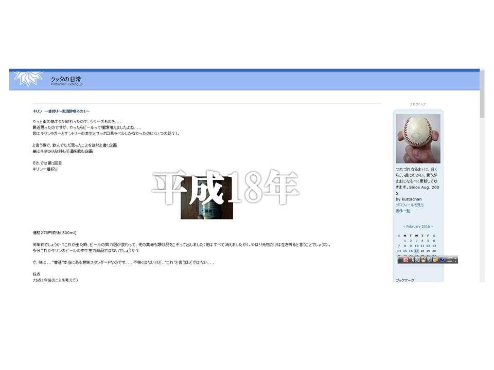 b0081121_6512636.jpg