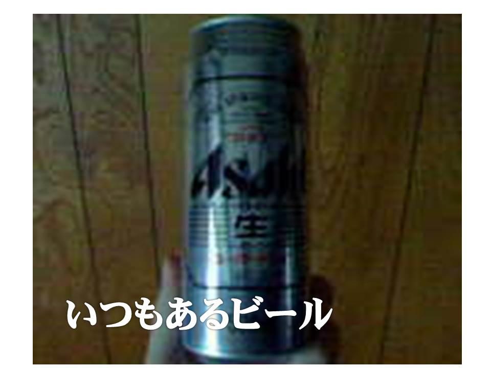 b0081121_6542614.jpg