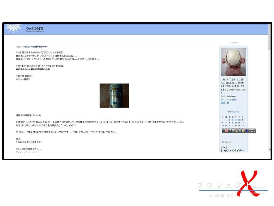 b0081121_711678.jpg