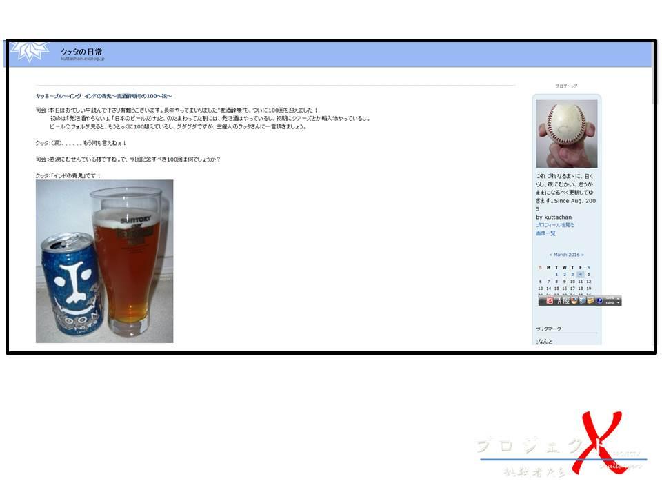 b0081121_72105.jpg