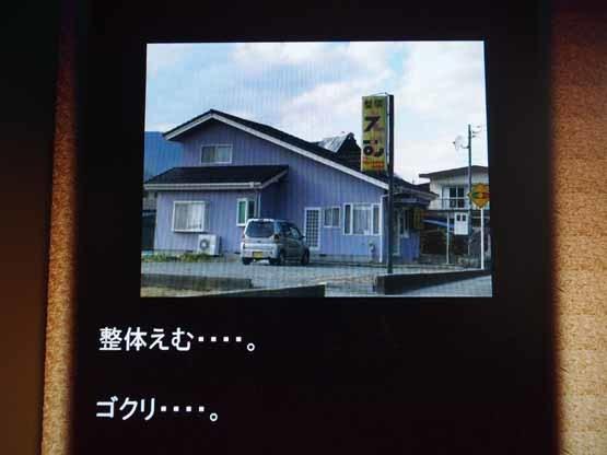 f0333938_20013622.jpg