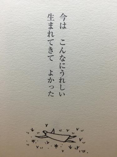f0215245_18374846.jpg