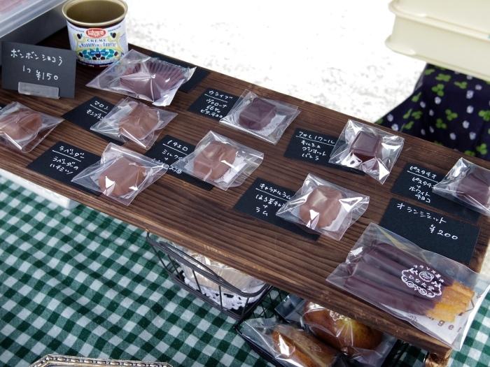 ボンボンショコラ9種とお菓子便のカートの案内_e0328046_21434683.jpg