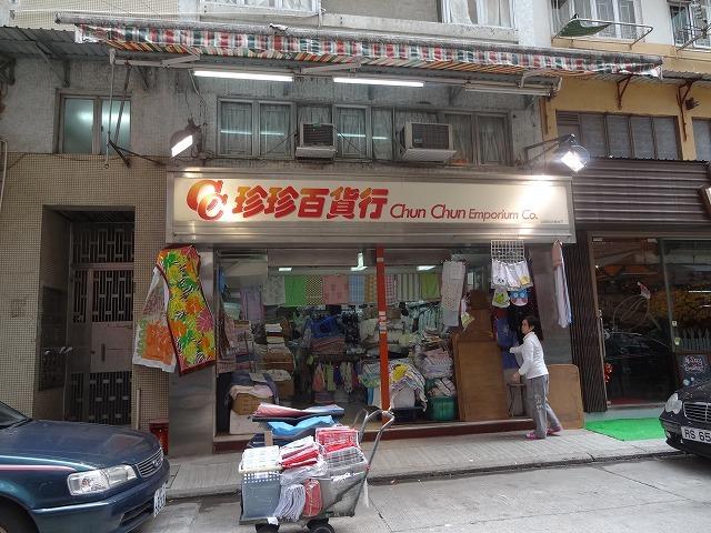 汕頭街にて _b0248150_08034484.jpg