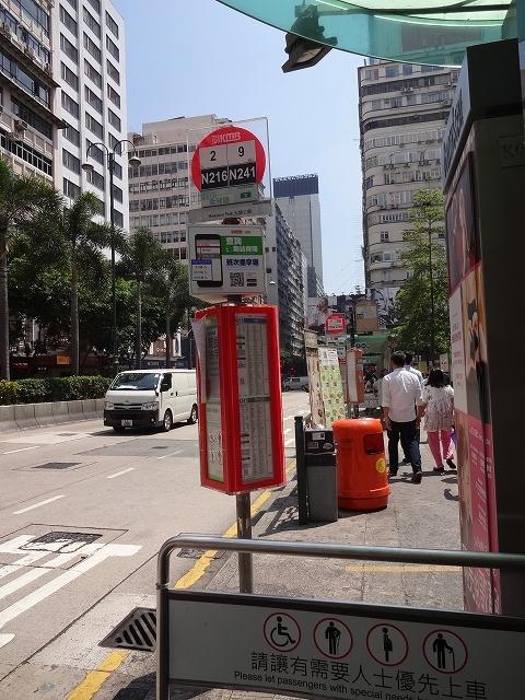 毎度の2號巴士に乗って _b0248150_08530178.jpg