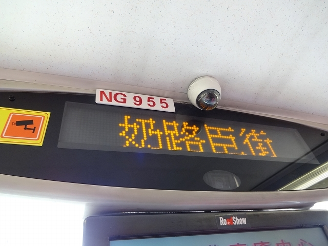 毎度の2號巴士に乗って _b0248150_09131361.jpg