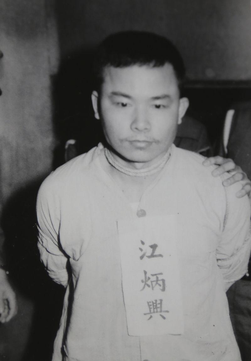 蔣介石逝世43週年紀念專輯: 1970槍決前留著小鬍子微笑的江炳興_e0040579_12159.jpg