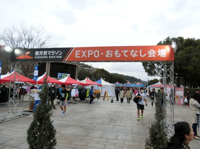 鹿児島マラソン 2016(平成28年)_e0294183_10431217.jpg