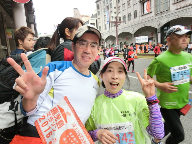 鹿児島マラソン 2016(平成28年)_e0294183_11111509.jpg