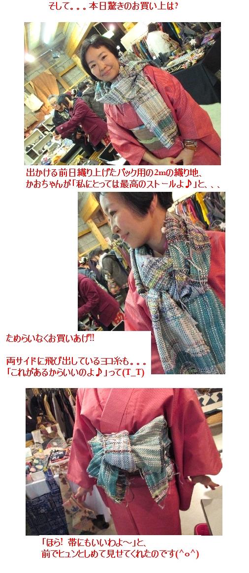 c0221884_141381.jpg