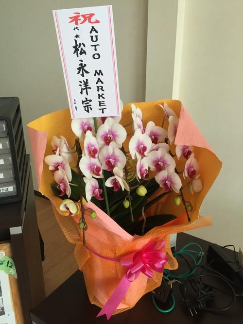 3月8日(火)新社屋にお引越ししました!٩( \'ω\' )و_b0127002_17502660.jpg