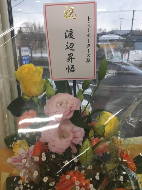 3月8日(火)新社屋にお引越ししました!٩( \'ω\' )و_b0127002_17513492.jpg