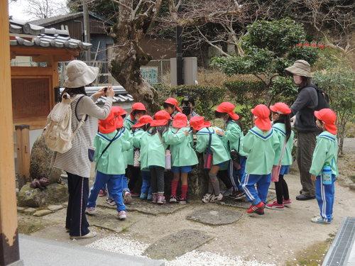 幼稚園遠足_b0287904_1194294.jpg