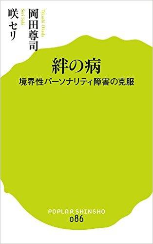 a0287605_19243817.jpg