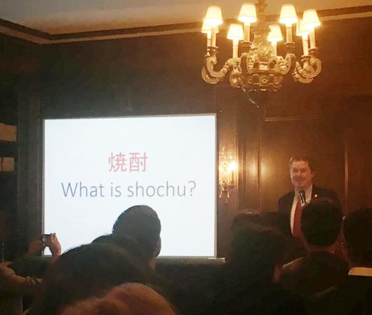 攻めの農水!!! 在NY日本総領事・大使公邸で日本の焼酎イベント開催_b0007805_2233104.jpg