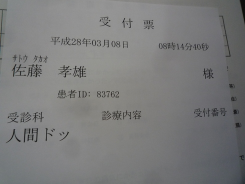 c0189218_1416552.jpg