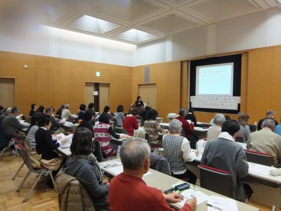 ボランティア研修会〈平成27年度第2回〉_e0175020_0364967.jpg