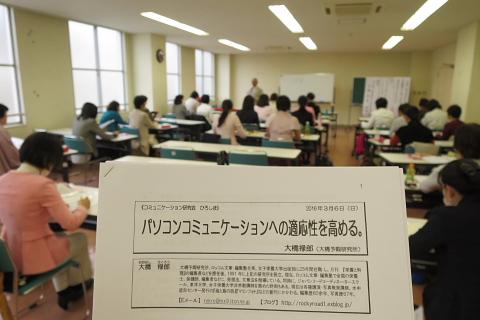 広島で頭とおなかを満たす。_d0046025_124744.jpg