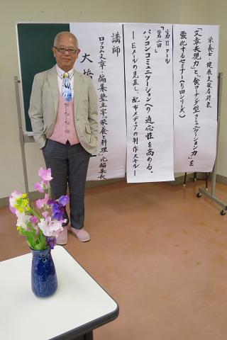 広島で頭とおなかを満たす。_d0046025_13012.jpg