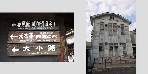 広島で頭とおなかを満たす。_d0046025_145452.jpg