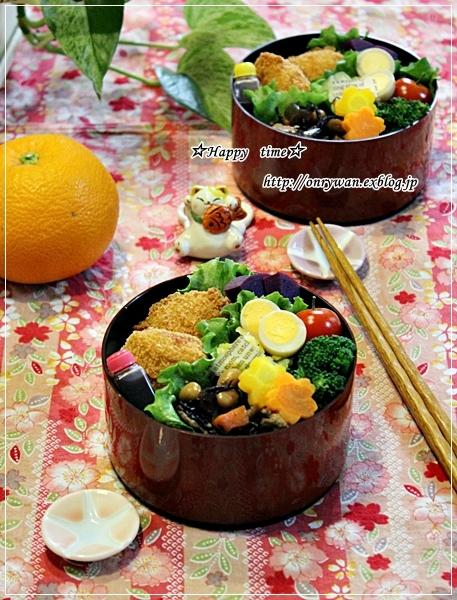 里芋コロッケのっけ盛り弁当♪_f0348032_18224971.jpg