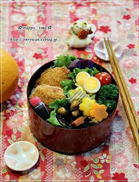 里芋コロッケのっけ盛り弁当♪_f0348032_18225879.jpg