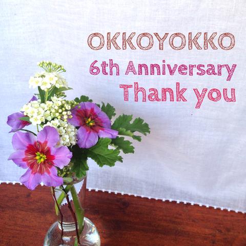 6周年 記念日_d0156336_0561611.jpg