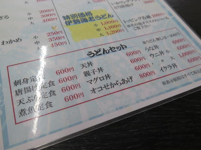 f0319441_12204818.jpg