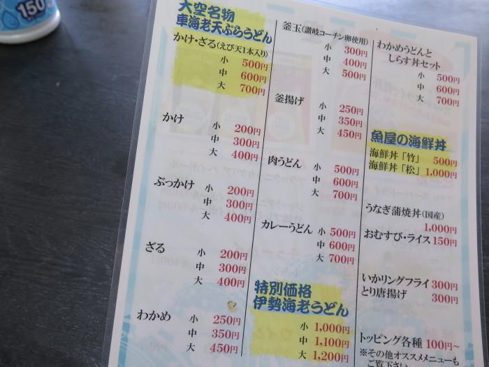 f0319441_12205058.jpg