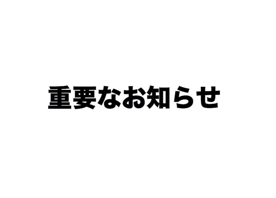 b0164251_23315800.jpg